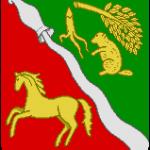 герб Бобровского района Воронежской области