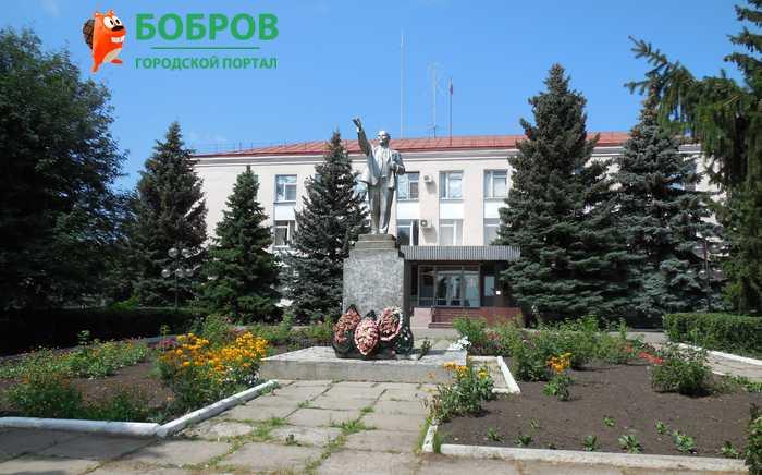 администрация бобровского района