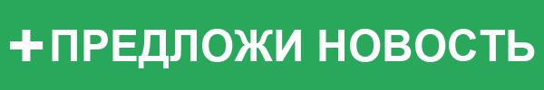 добавить новость Боброва