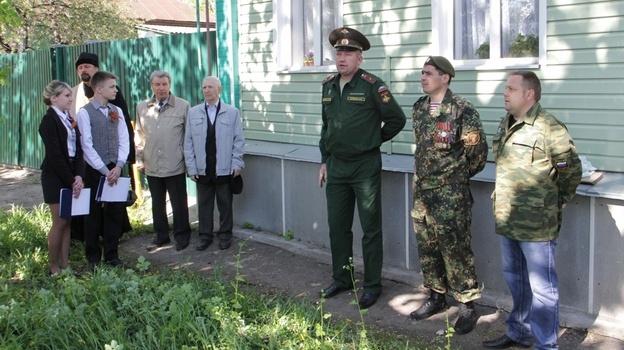 мемориальная доска Бобров