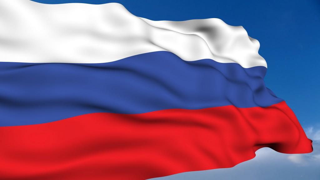 Российский флаг 1