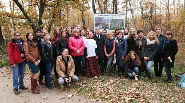 Боброве прошел региональный молодежный форум