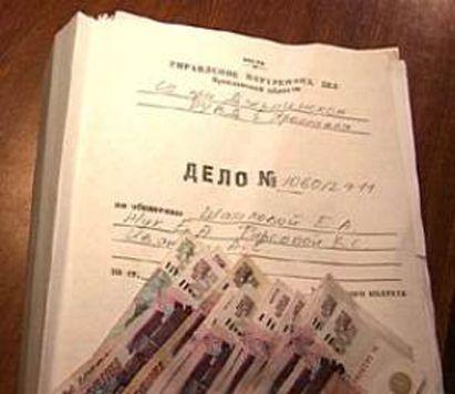 поймали бизнесмена из Боброва на мошенничестве