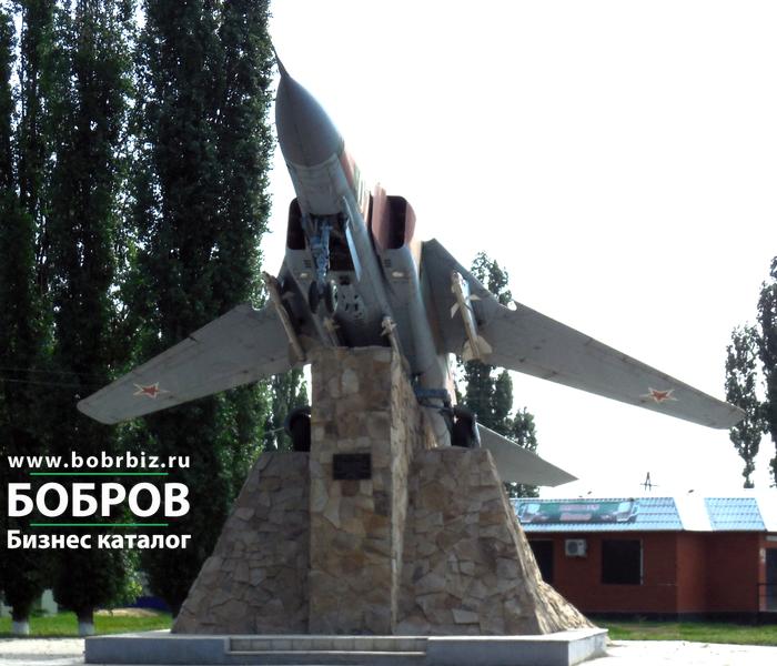 памятник самолёт в боброве