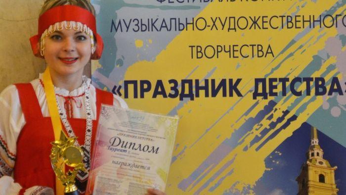 бобровчанка лауреат конкурса