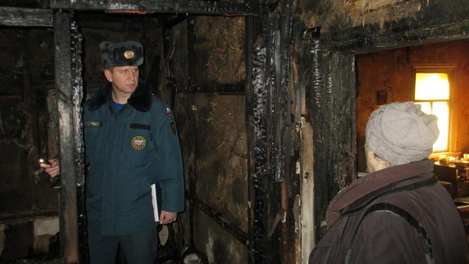 пожар в боброве 5 апреля 2015 2