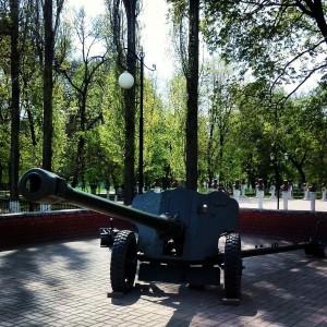 пушка д 44