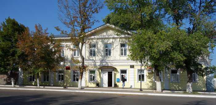 ЗАГС города Бобров