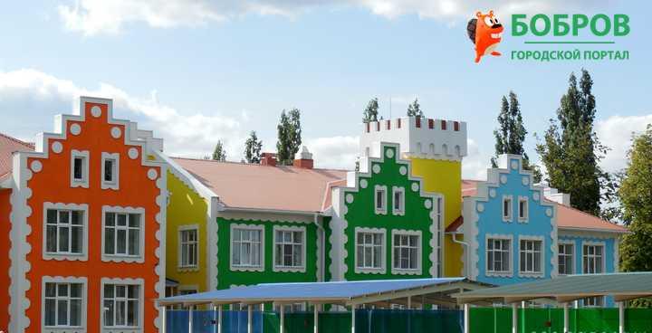детский сад пряничный домик слобода