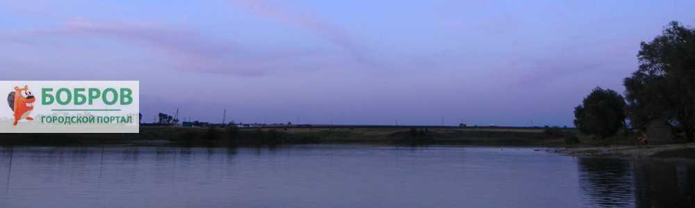 Перепеловский пруд